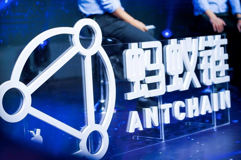 ant group alibaba antchain